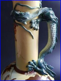Beautiful Royal Doulton Dragon Handled Jug C1882
