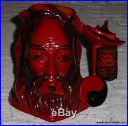 Confucius Royal Doulton Flambe Character Toby Jug Yin Yang D7003 ULTRA RARE