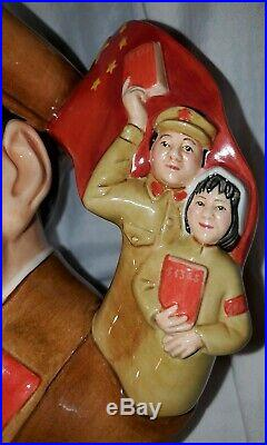 Rare Royal Doulton Jug-The Revolutionaries Collection-Mao Zedong-59/100