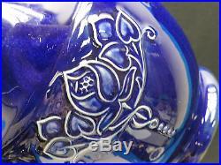 Royal Doulton 3088 Floral James Burrough Distillers Liqueurs Whisky Flagon Jug