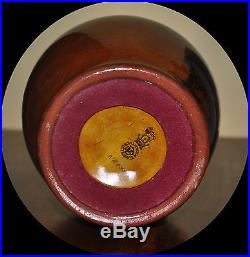 Royal Doulton Kingsware Whisky Jug Night Watchman 20cm 436947 (1420)
